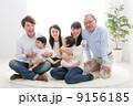 三世代家族イメージ 9156185