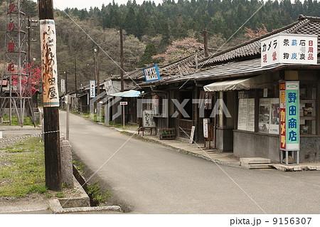 近代化産業遺産 細倉鉱山関連施...