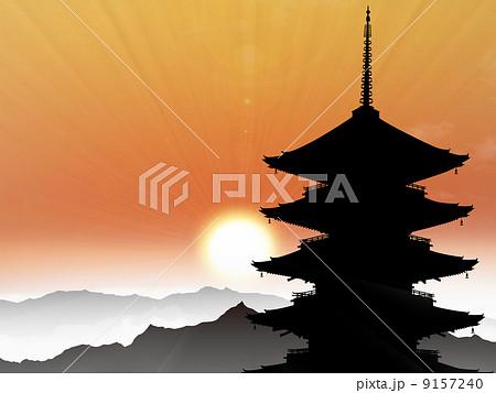 初日の出五重塔のイラスト素材 9157240 Pixta