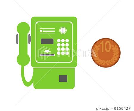 電話 料金 公衆