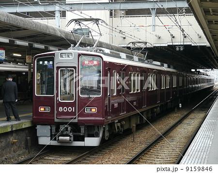 阪急電鉄 8000系 8001F C#8001 東芝SICインバータ PMSM 長期実用試験車 9159846