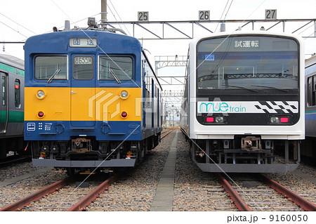 MUE-Train&クモヤ143系の写真...