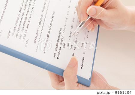 エステ問診票の記入 9161204