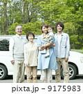 ドライブ 3世代家族 車の写真 9175983
