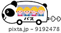 通園 幼稚園バス 子供のイラスト 9192478