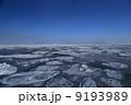 流氷 9193989