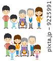 三世代 ベクター 家族のイラスト 9225991