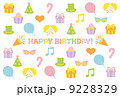 Happy Birthday カード 9228329