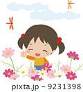 ベクター 子供 秋のイラスト 9231398