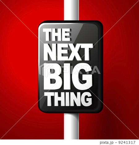 the next big thing coming soon announcement 3d illustrationの