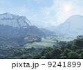 異星の山岳地帯(青) 9241899