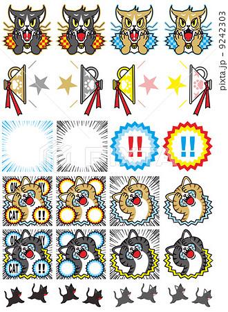 ワンポイントカットイラストデザイン集「吃驚猫」ネコのキャラクター 9242303
