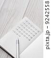 手帳 9242558