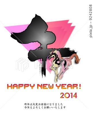 Happy(午・縦) 9242808