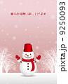 寒中見舞い グリーティングカード はがきテンプレートのイラスト 9250093