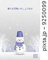 雪だるま_寒中見舞_01 縦 9250099