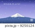 富士山_寒中お見舞い_01_横 9250124
