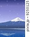 富士山_寒中お見舞い 01 縦 9250125