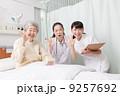 病室の患者と医者と看護師 9257692