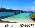 宮古島と池間島を結ぶ池間大橋 9290072