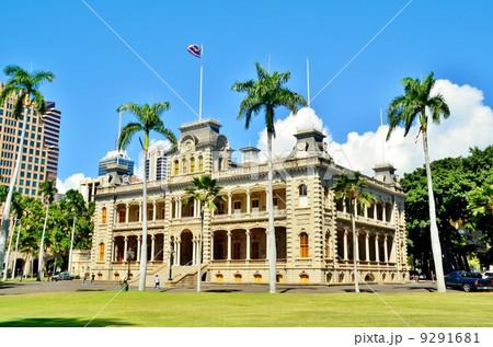 ハワイの休日 9291681