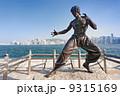 俳優 アジア アートの写真 9315169