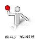 ウォーター シンボル 象徴のイラスト 9316546