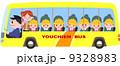 通園バス 9328983