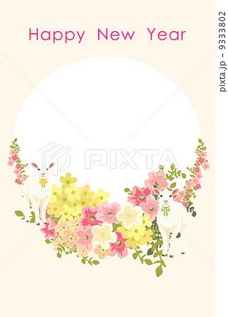 小ヒツジと花飾りのフォトフレーム 賀詞付のイラスト素材 9333802 Pixta