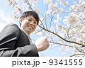 新入社員 新社会人 男の写真 9341555