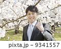 新入社員 新社会人 男の写真 9341557
