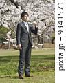 新入社員 新社会人 男の写真 9341571
