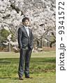 新入社員 新社会人 男の写真 9341572