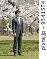 新入社員 新社会人 男の写真 9341574