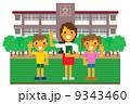 小学校 ベクター 小学生のイラスト 9343460