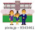 ベクター 小学校 小学生のイラスト 9343461