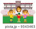 小学生 小学校 ベクターのイラスト 9343463