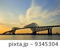 東京ゲートブリッジと夕暮れの雲 9345304