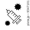 ワクチン 予防接種 注射のイラスト 9347101