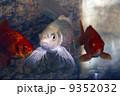 コイ ニシキゴイ ヒレナガニシキゴイの写真 9352032
