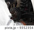 車点検修理 9352354