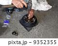 車点検修理 9352355