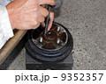 車点検修理 修理 点検の写真 9352357