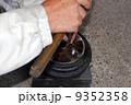 車点検修理 修理 点検の写真 9352358