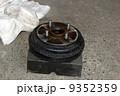 車点検修理 9352359