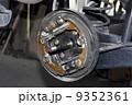 車点検修理 9352361