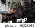 車点検修理 修理 点検の写真 9352362