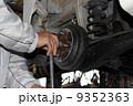 車点検修理 9352363