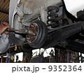 車点検修理 9352364