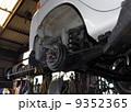 車点検修理 修理 点検の写真 9352365